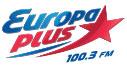 Радиостанция «Европа Плюс»
