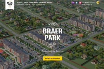 BRAER PARK