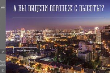 Citi Voronezh