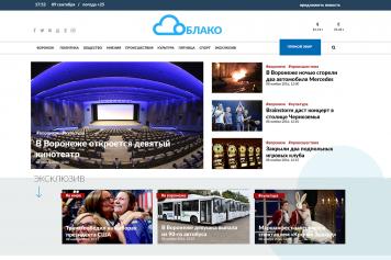 Информационный портал ОБЛАКО