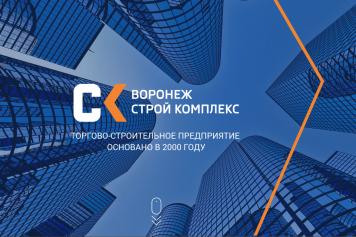 """Сайт ТСП """"Воронеж Строй Комплекс"""""""
