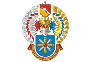 Воронежская областная юношеская библиотека им. В.М. Кубанева