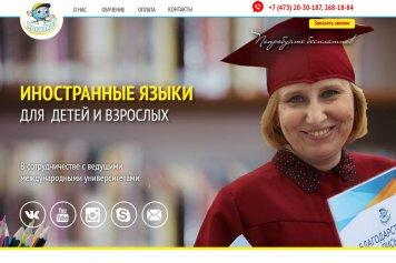 Корпоративный сайт языкового центра ПОЛИГЛОТ