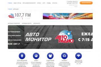 Сайт Белгородской медиа группы