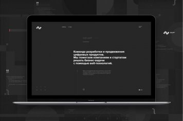 Сайт DECART it-production