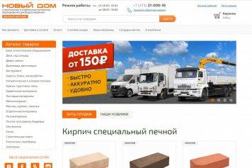 Интернет-магазин Новый дом