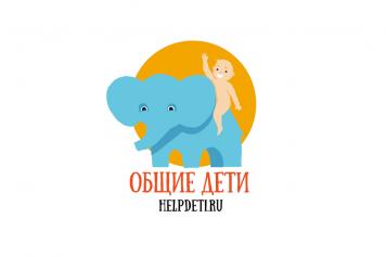 Волонтерское движение «Общие дети»