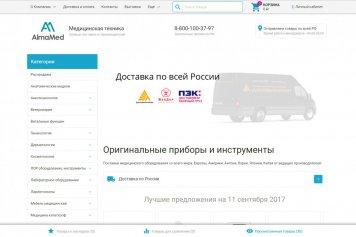 389cca0fbfb9 Лучший проект в сфере электронной коммерции. Магазин Монеты.  https   coinsbolhov.ru  · 2