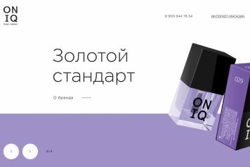 ONIQ Smart Solution