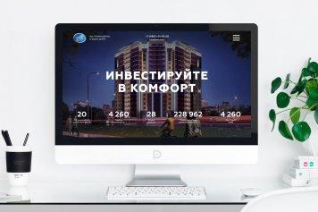 Сайт строительной компании «Зенит»