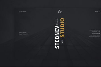 Stebnev-Studio