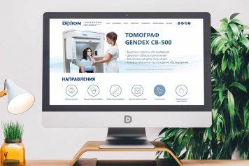 Сайт сети клиник «Диксион»