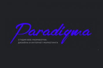 Paradigma.agency