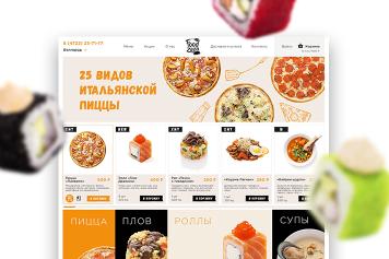 Доставка еды в Белгороде «Food ZaZa»
