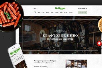 Ресторан Brugger