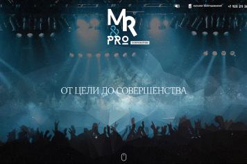 Техническое бюро «MR&PRO»