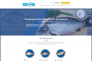 Продажа рыбопосадочного материала и товарной рыбы